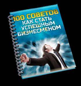 book300
